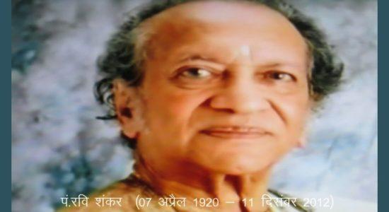 Pandi Ravi Shankar